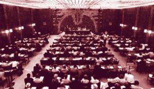 Asamblea del CMI