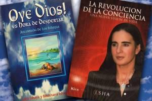 web-sect-isha-shakti-ishaya-uruguay-pd