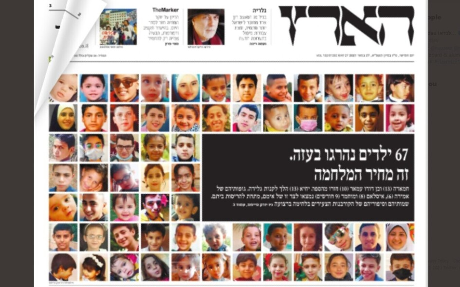 """Tapa del """"Haaretz"""" con los 67 niños masacrados en Gaza por los bombardeos israelíes."""